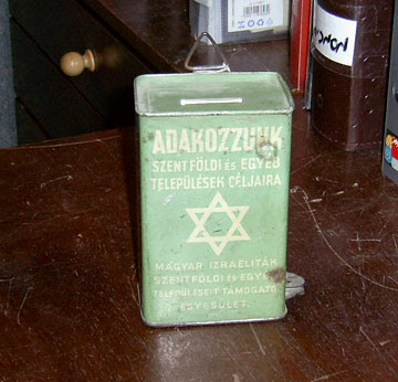 Hungarian Zionist Box Star of David