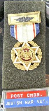 סמל אמריקאי על סמל יהודי