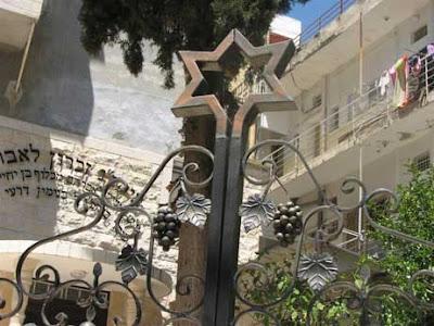 מגן דוד על גבי שער מעוטר
