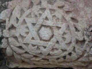 capernaum hexagram