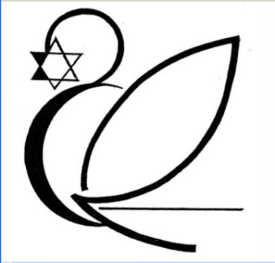swan-poster-david-shield