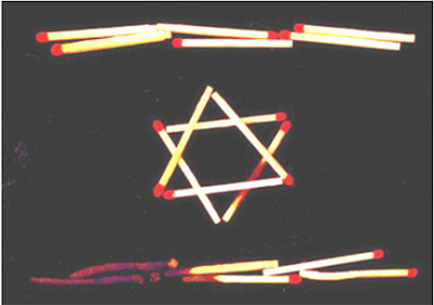 Star of David israel