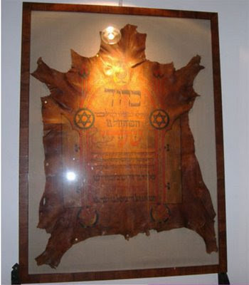 spanish synagogue-jewish-star