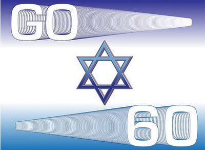 60 years of Israeli Independence represented by the Star of David