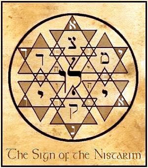 six pointed star creates 36 pointed shape