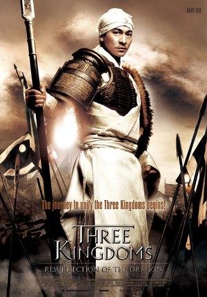 Three Kingdoms (2010)