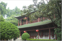 An Ancient and Beautiful Religious Building in Guangzhou City