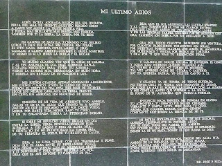 reaction of the poem mi ultimo adios Interpretation: mi ultimo adios (my last farewell) farewell, my  and gild it with  a reflection of your nascent light rizal's execution was  more of this uncover  the meaning of all of of rizal's relevant poetry and verses by buying the book.