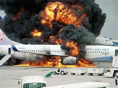 Kecelakaan on Pesawat Mandala On Kecelakaan Pesawat Terbang