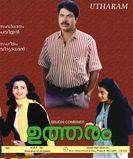Utharam (1989) - Malayalam Movie