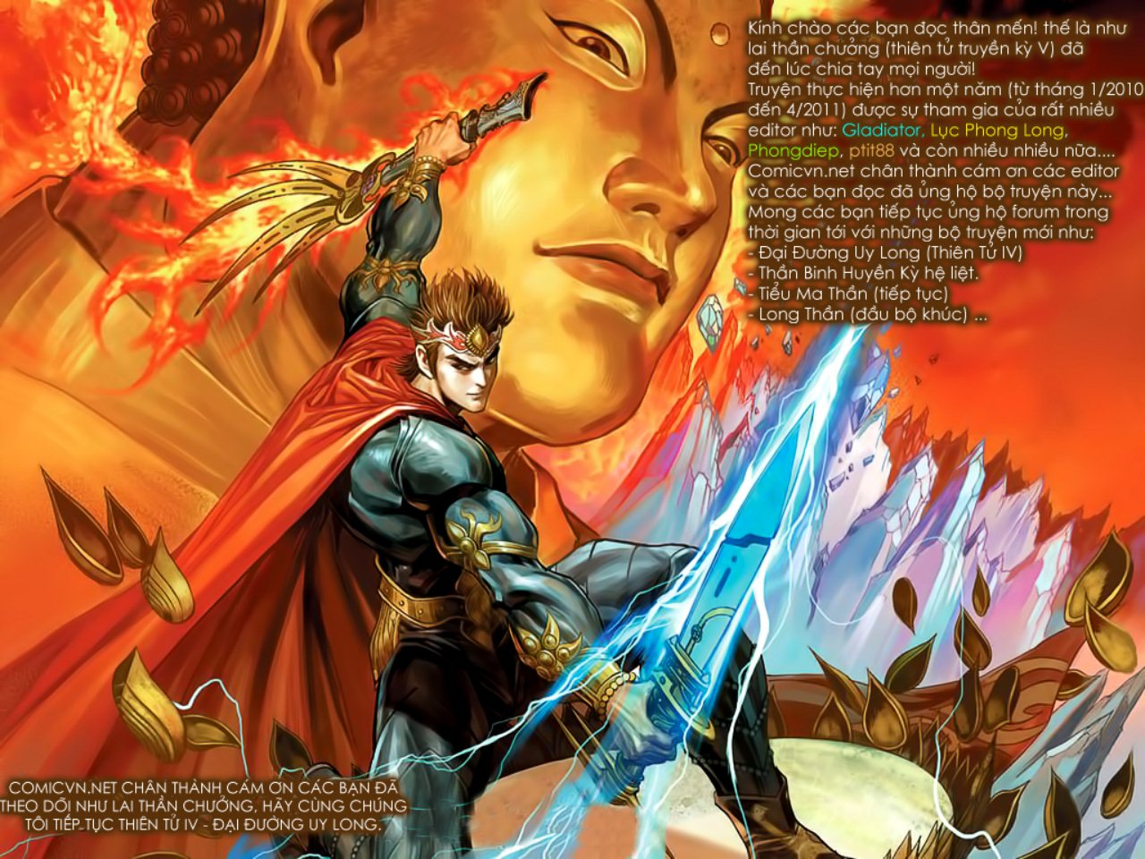 Thiên Tử Truyền Kỳ 5 – Như Lai Thần Chưởng chap 214 – End Trang 1 - Mangak.info