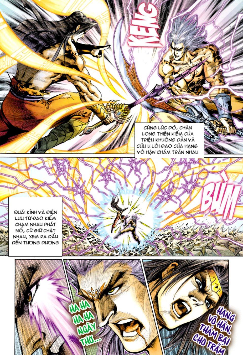 Thiên Tử Truyền Kỳ 5 – Như Lai Thần Chưởng chap 214 – End Trang 6 - Mangak.info