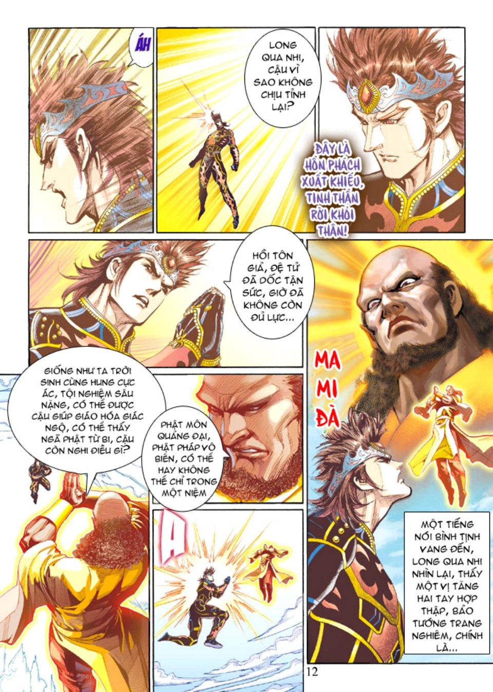 Thiên Tử Truyền Kỳ 5 – Như Lai Thần Chưởng chap 214 – End Trang 12 - Mangak.info