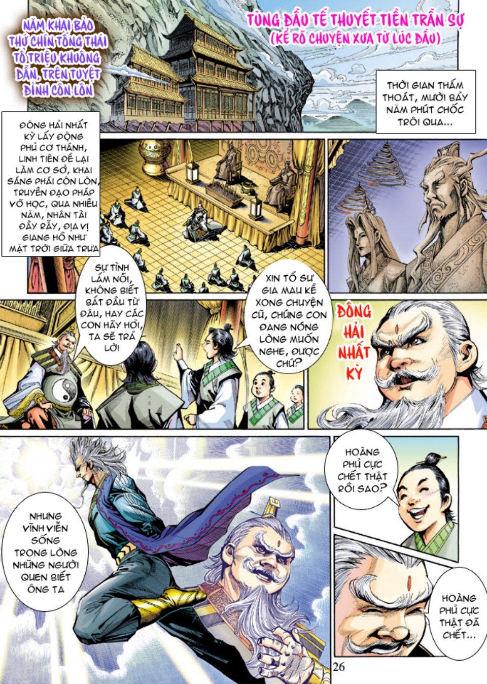Thiên Tử Truyền Kỳ 5 – Như Lai Thần Chưởng chap 214 – End Trang 25 - Mangak.info
