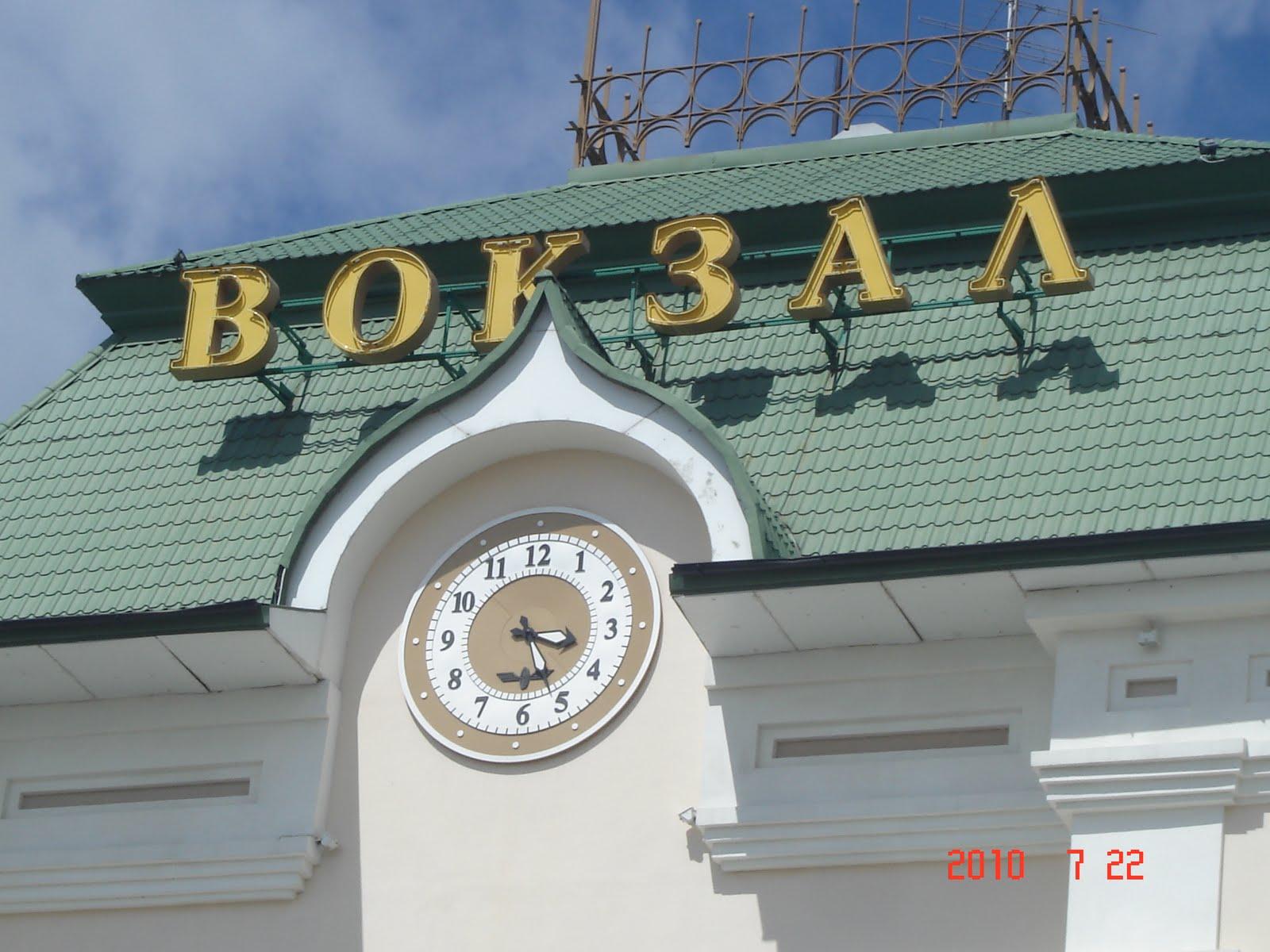 vse-konchaetsya-konchaetsya-konchaetsya-minusovka