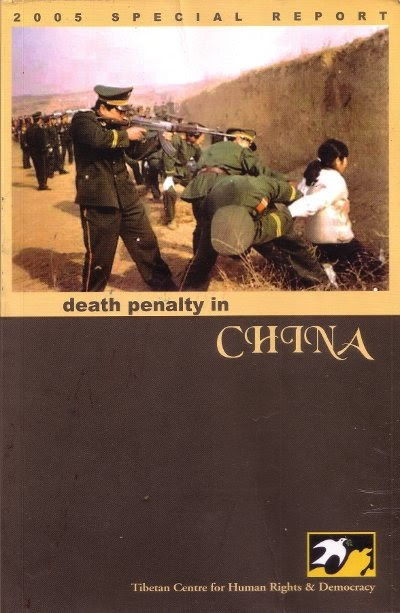 comparison of the death penalty china Proposed reforms could continue the trend of decreasing executions in china.