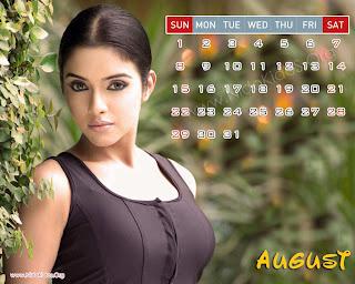 asin 2010 calendar 7