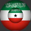 Welcome Friends of Somaliland