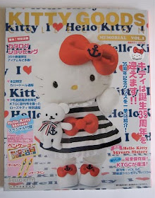 Hello Kitty Fan!