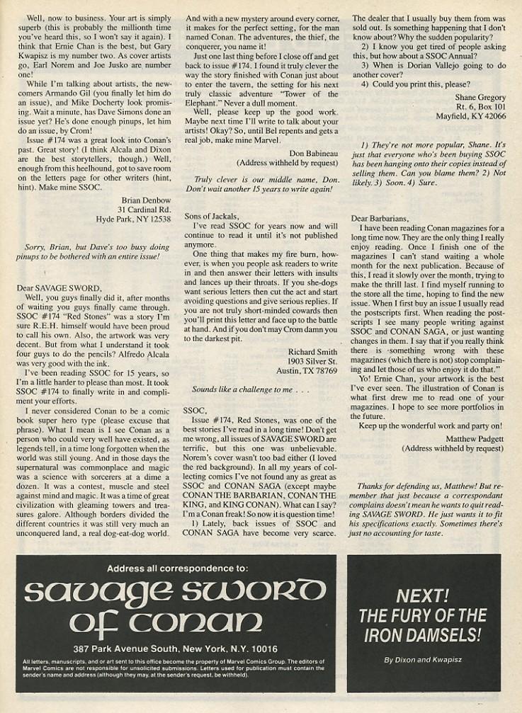 vage Sword #58 - English 65