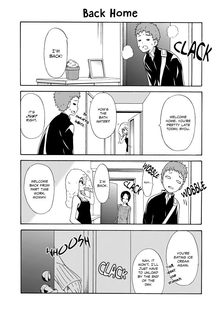 Suki x Suki (HIBARU Shunsuke) Ch.006: Touka's Visit
