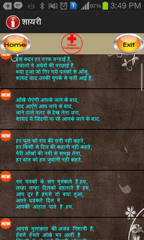 hindi shayari love images wallpapers photos hindi sms