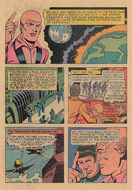 Star Trek (1967) Issue #31 #31 - English 7