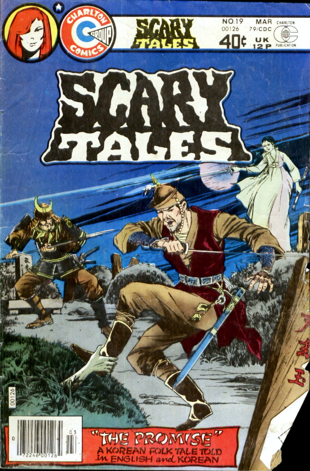 Read online Scary Tales comic -  Issue #19 - 1
