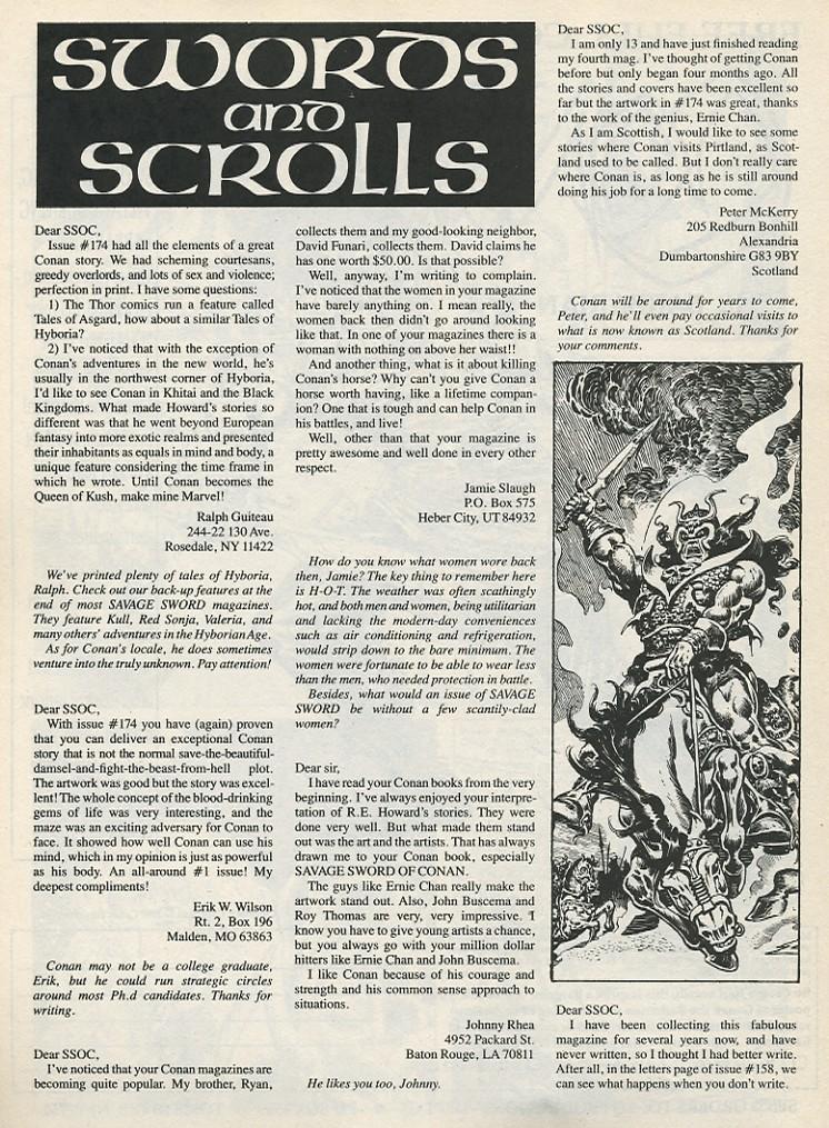 vage Sword #58 - English 64