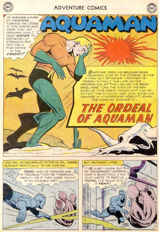 Read online Adventure Comics (1938) comic -  Issue #256 - 18