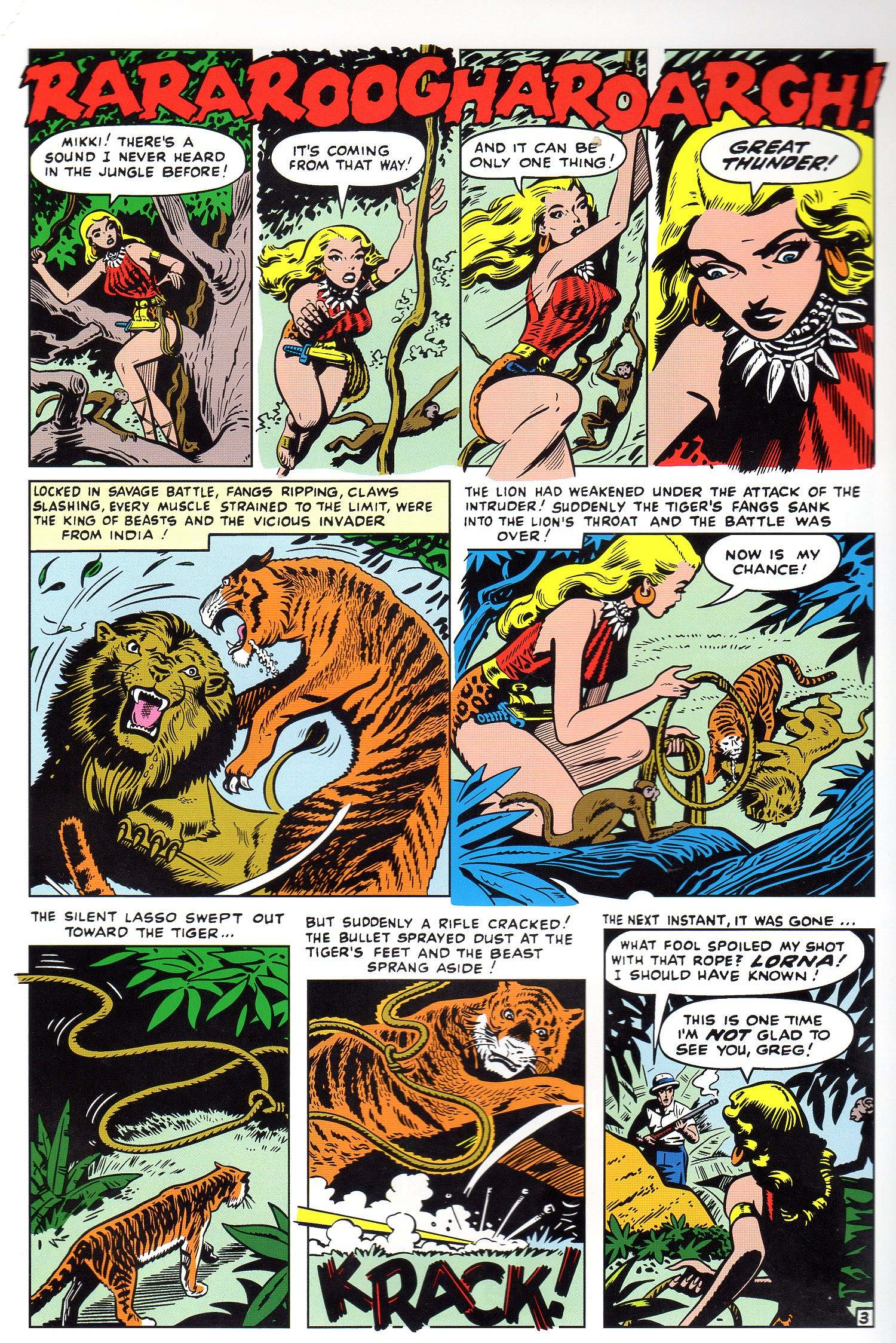 Read online Lorna, The Jungle Queen comic -  Issue #5 - 12