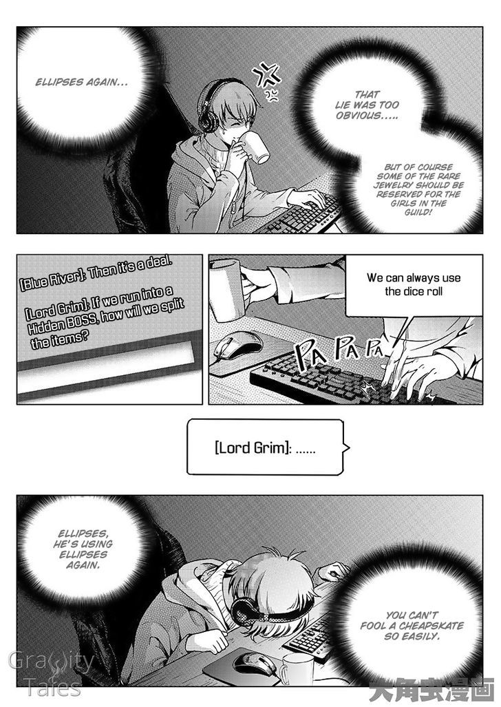 Quan Zhi Gao Shou vol.001 ch.012.001