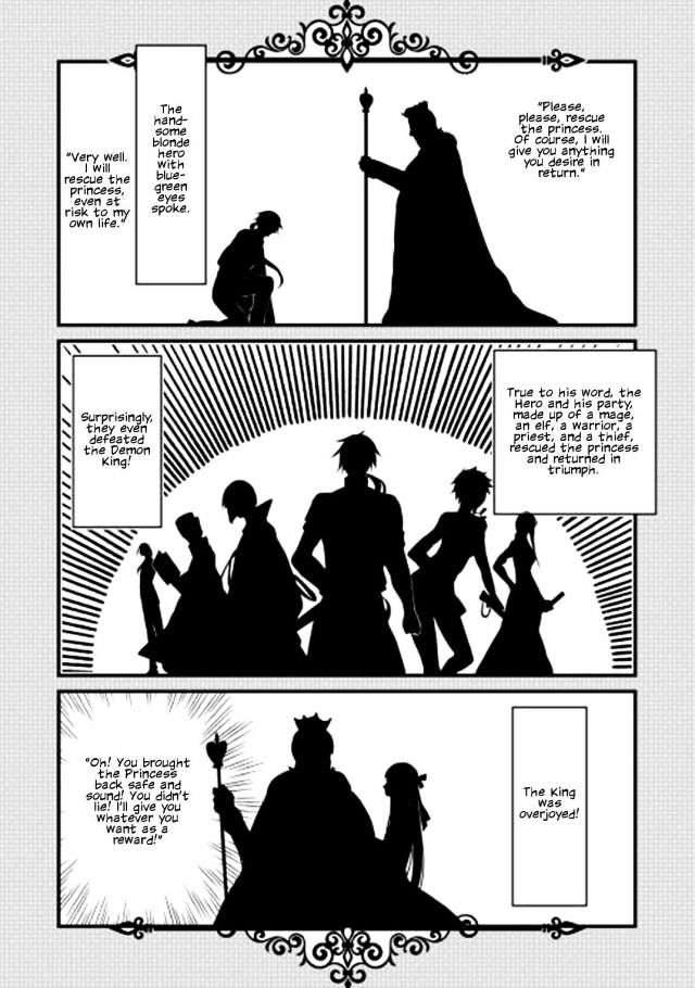 Yuusha-sama ni Ikinari Kyuukonsareta no Desu ga vol.001 ch.001