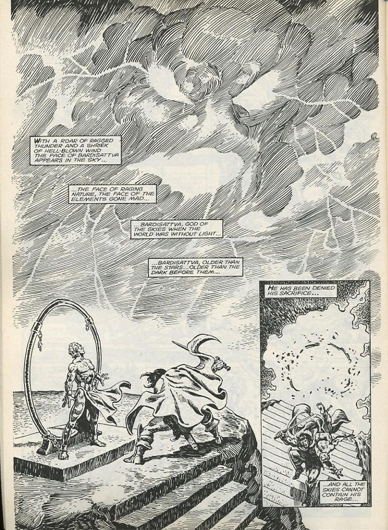 vage Sword #58 - English 40