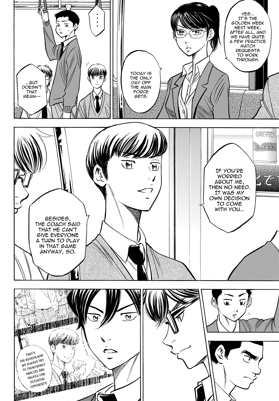Daiya no A - Act II 57 : Teachings