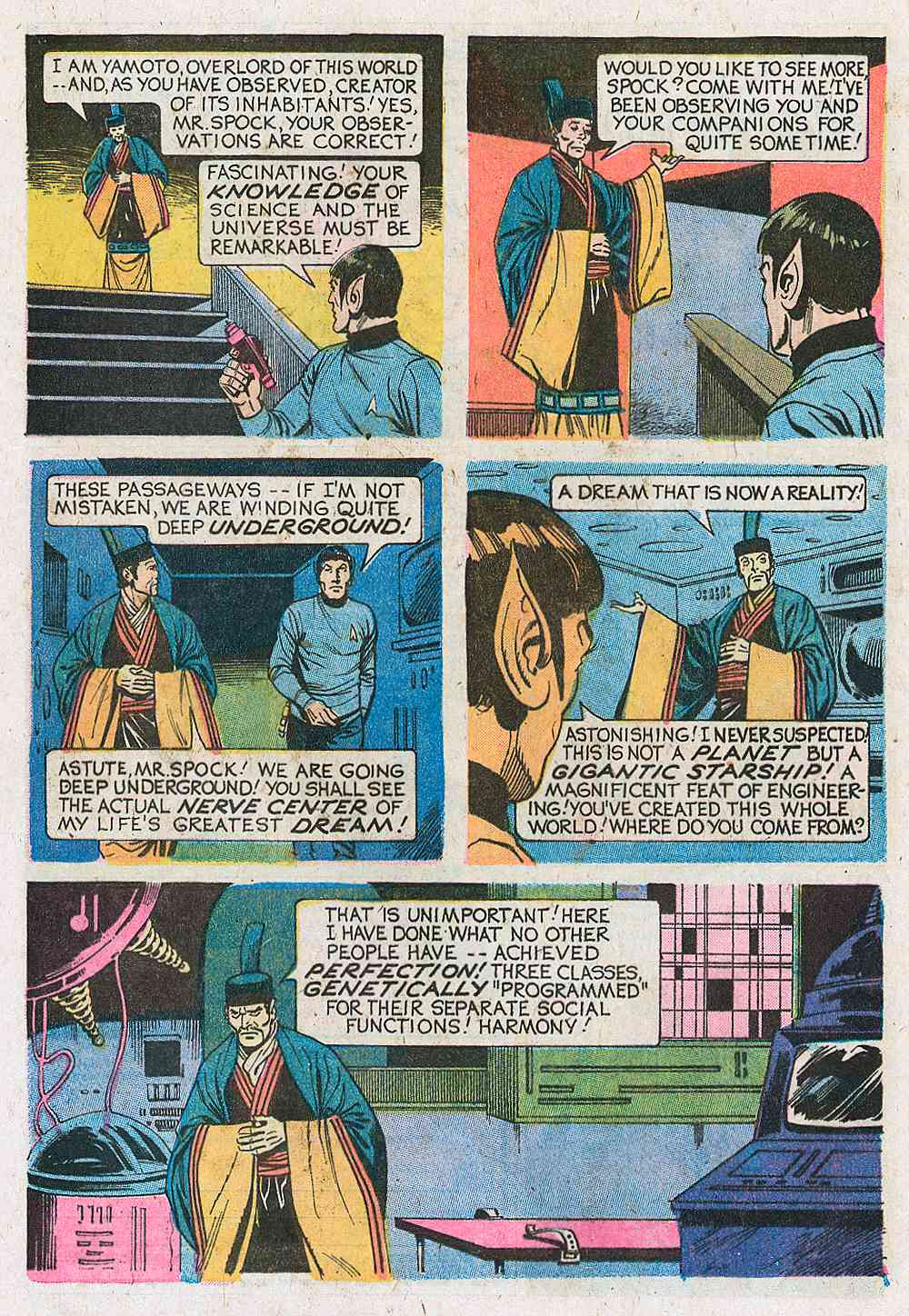 Star Trek (1967) Issue #26 #26 - English 18
