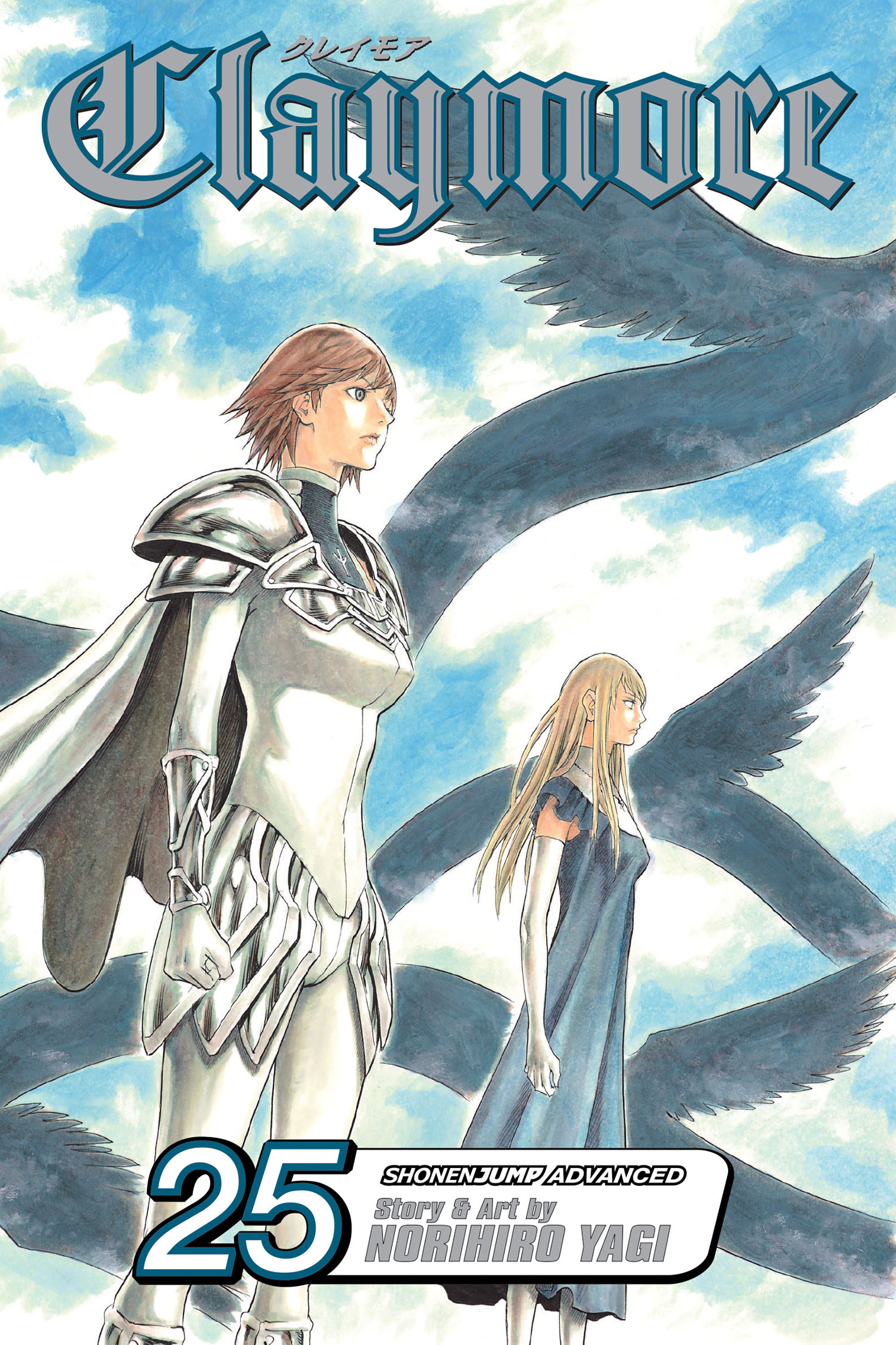 Claymore 25 Page 1