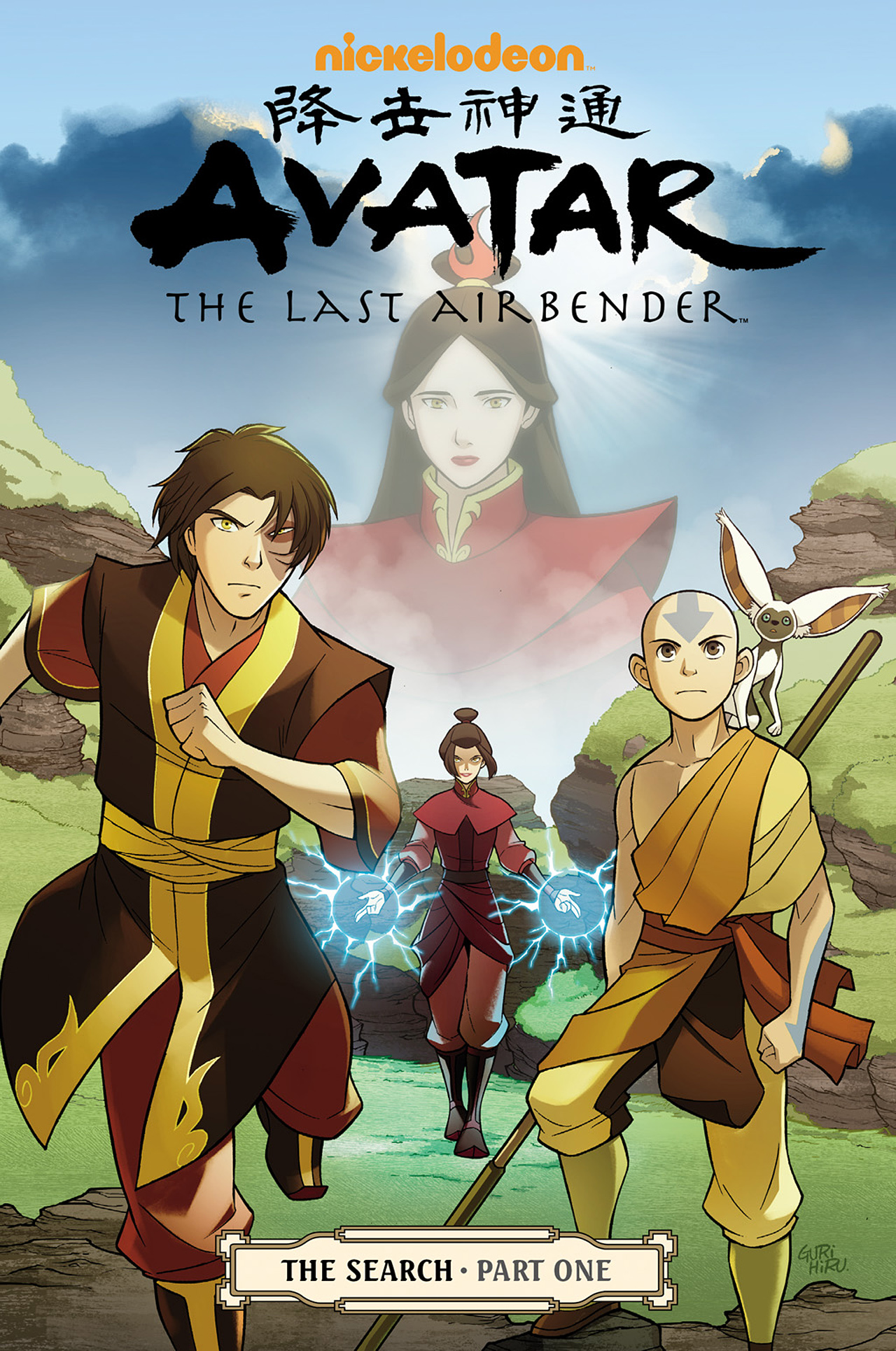 Read online Nickelodeon Avatar: The Last Airbender - The Search comic -  Issue # Part 1 - 1