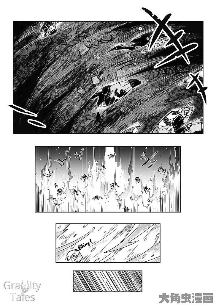 Quan Zhi Gao Shou vol.001 ch.014.001