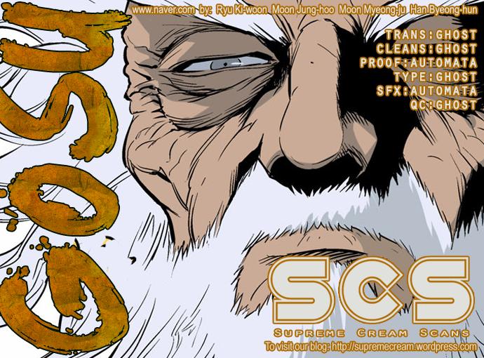 Gosu 66 : Wild Dogs (8)