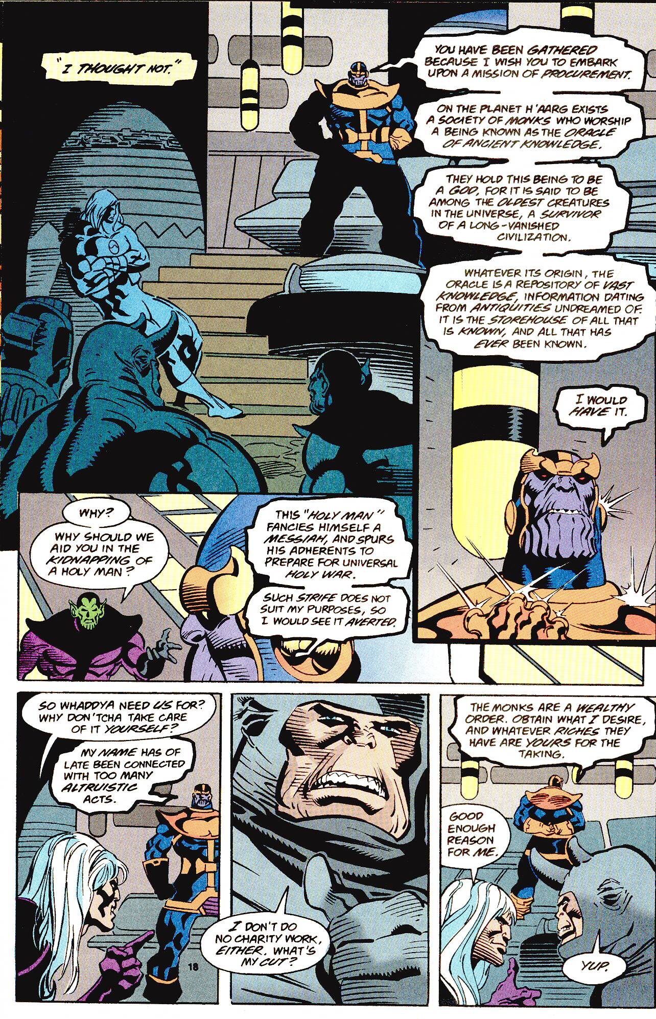 Read online Secret Defenders comic -  Issue #12 - 11