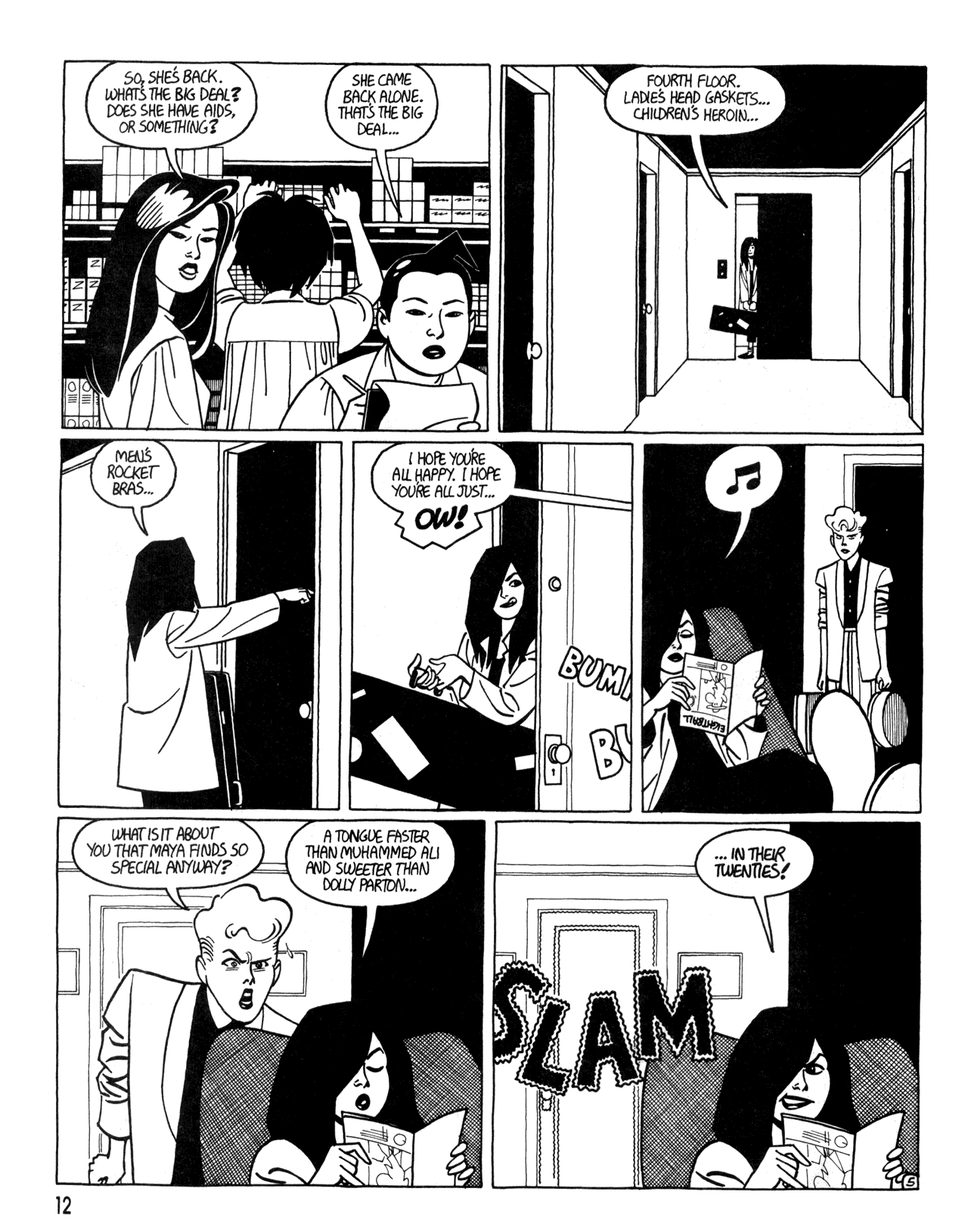 Love and Rockets (1982) #34 #34 - English 14