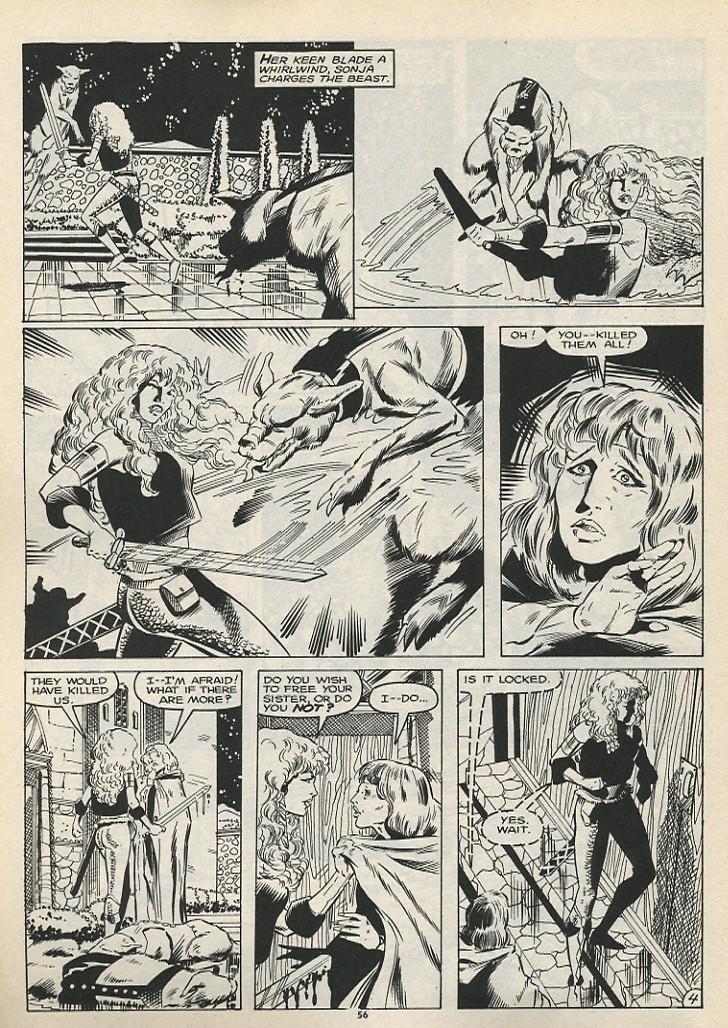 vage Sword #58 - English 58