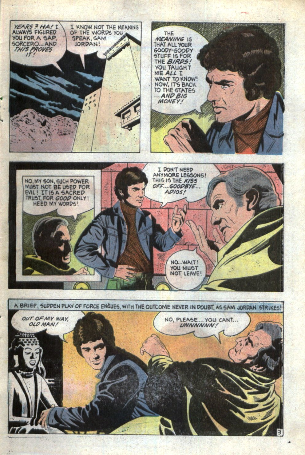 Read online Scary Tales comic -  Issue #32 - 5