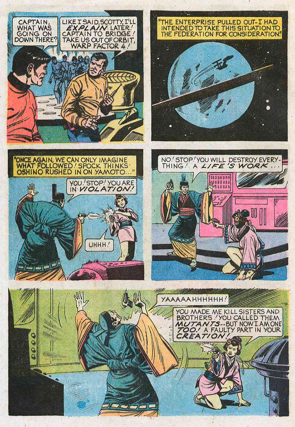 Star Trek (1967) Issue #26 #26 - English 25