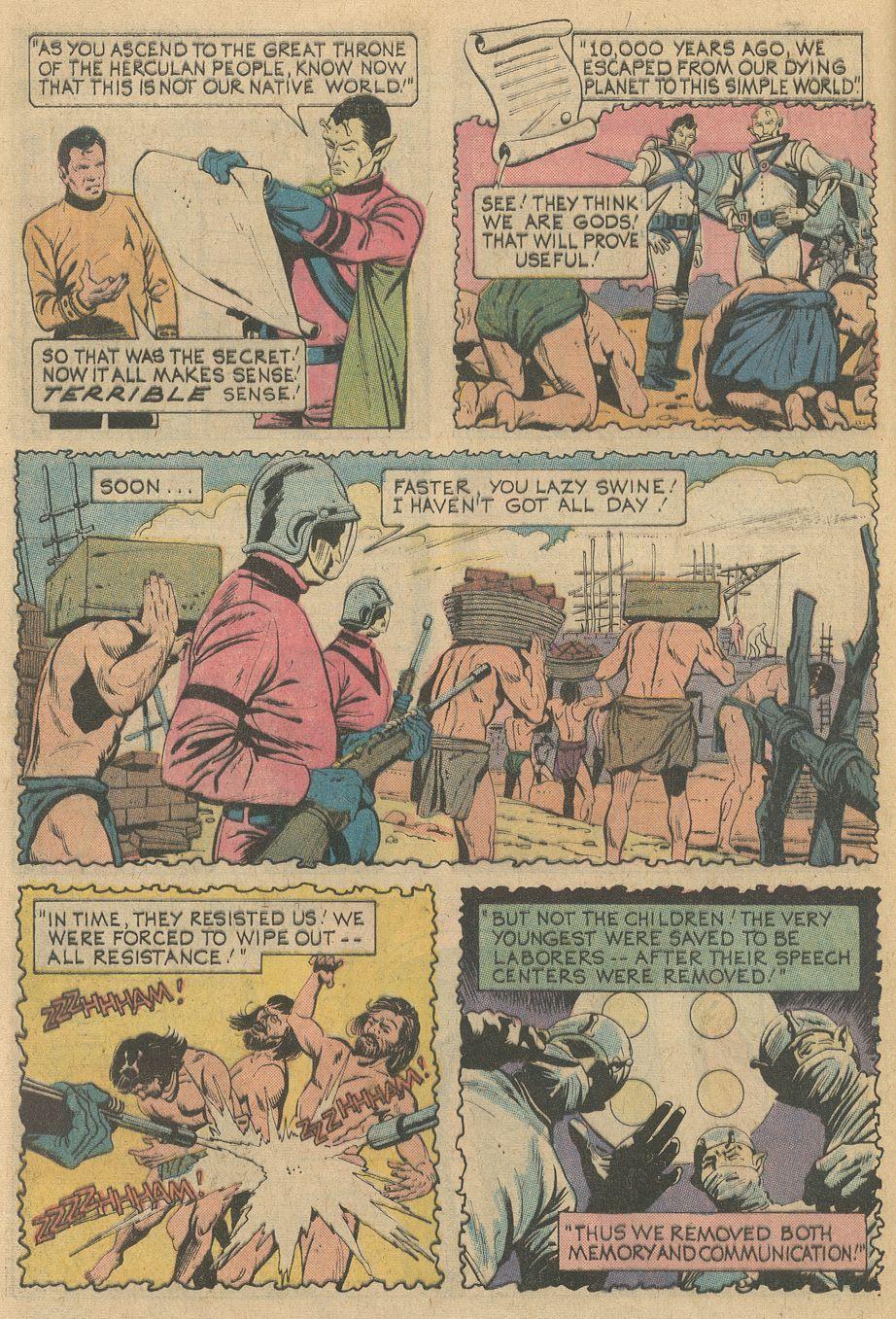 Star Trek (1967) Issue #32 #32 - English 22