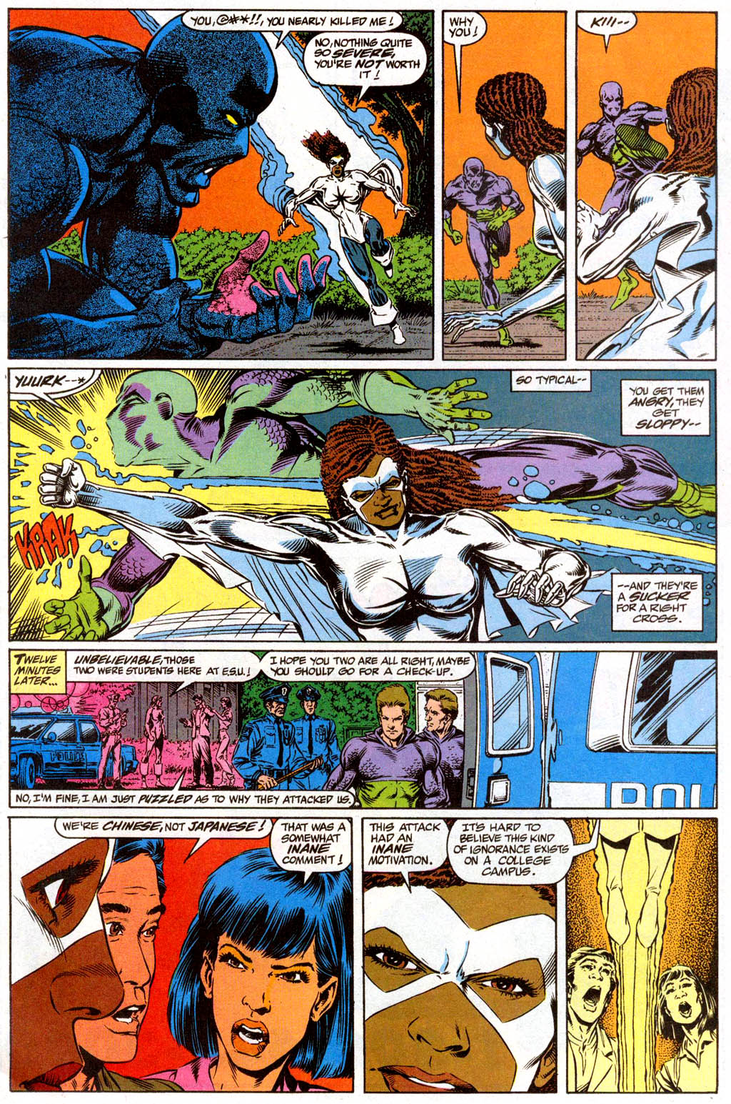 Captain Marvel (1989) 2 Page 8