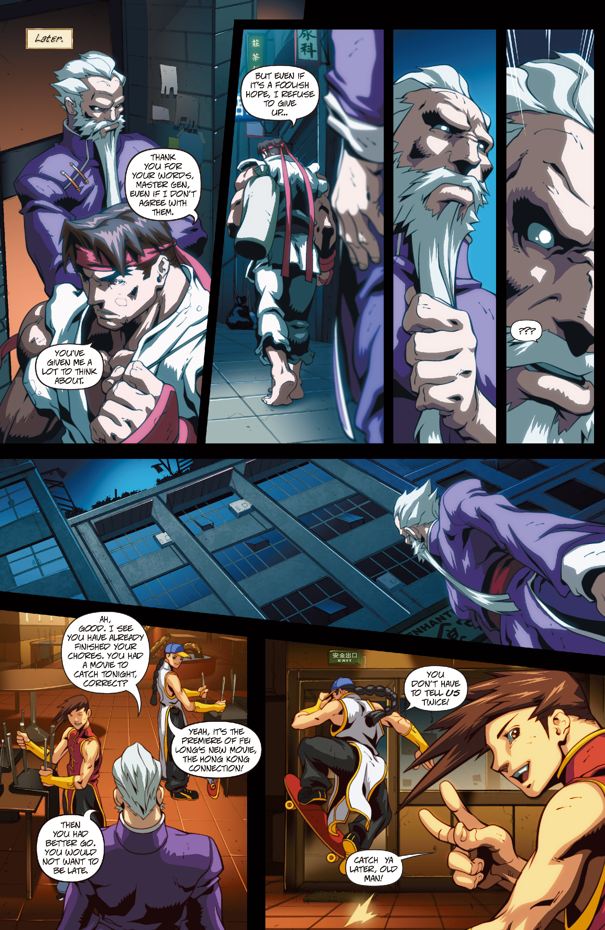 Street Fighter II chap 4 pic 16
