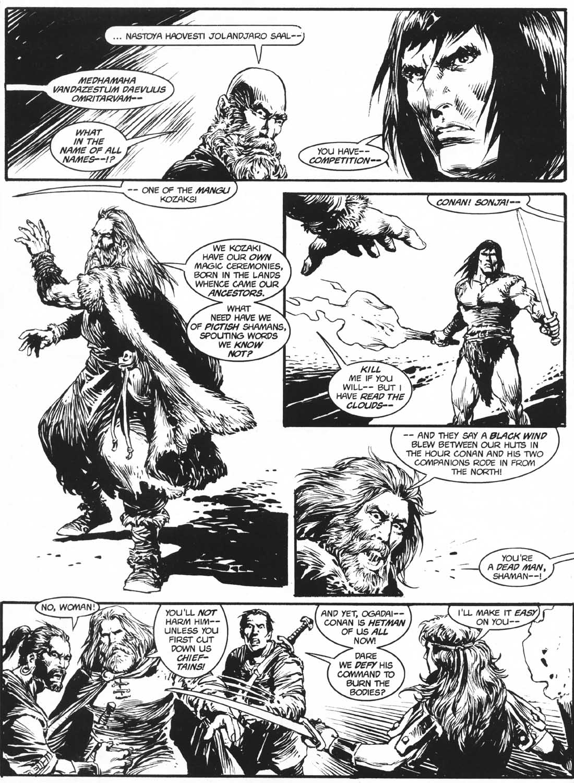 ge Sword O #4 - English 13
