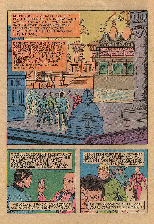 Star Trek (1967) Issue #31 #31 - English 3
